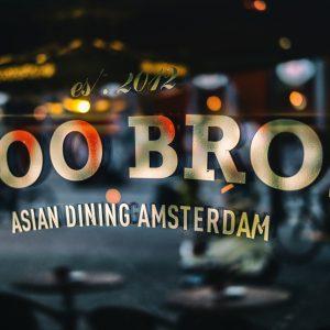 Woo Bros