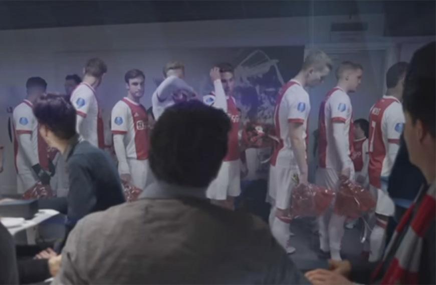 Bekijk Ajax als VIP in de exclusieve Tunnel Club