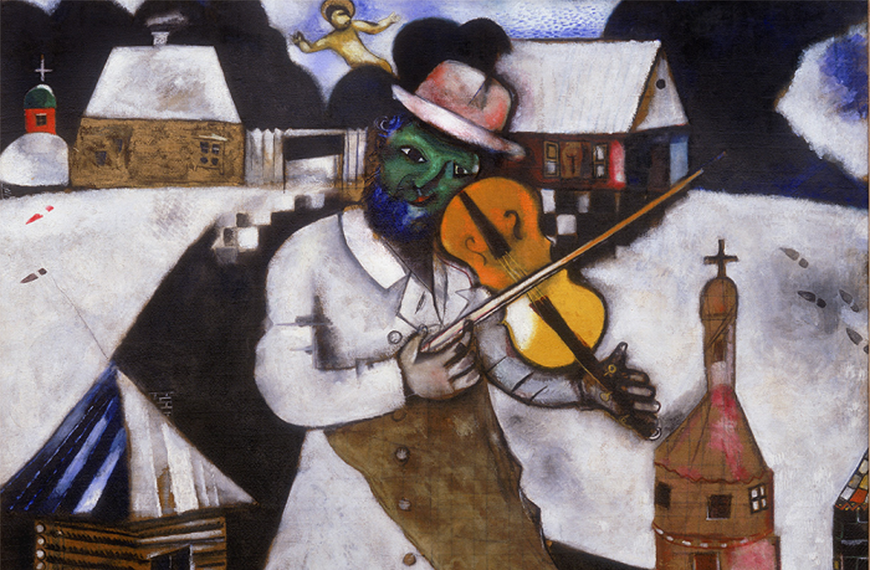 Chagall_Stedelijk2
